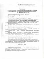 Page 1 Page 2 Page 3 С110р1ег Нечет 100011113: 8001055 165;pdf