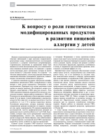 Конструктивные преимущества решения Ml/O Extension;pdf