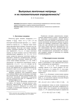 An inguiry in its abridget form in the light of criminal procedure;pdf