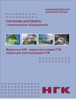 Создано на : Tuesday 17 March, 2015;pdf