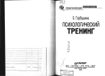 Touch cafe меню;pdf