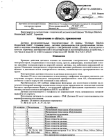 Малый бизнес: made in Russia;pdf