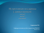 file.php?id=13145 | Форум;doc