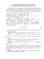Ц - Intercharm;pdf