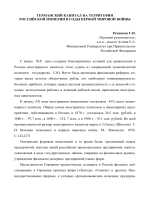 Ministry of finance of ukraine;pdf
