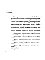 C:\Documents and Settings\rozanov_oy\Рабочий стол\;pdf