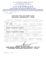 Ноутбук Aquarius Cmp NE430;pdf