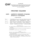авис.net/01.03.2015_orugie_safe;doc