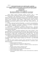 https://russborka.ru/media/uploads/documents/К_сведению._;docx