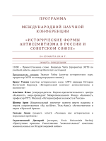 мфц63.рф/;docx