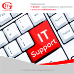 presentation - IT SUPPORT GROUP
