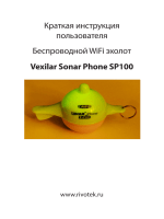 Беспроводной WiFi эхолот Vexilar Sonar Phone SP100