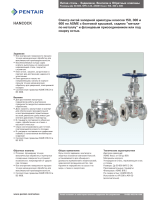 Hancock Gate Valves, Bolted Bonnet (gate)