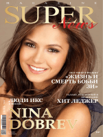 Super News Magazine ИЮНЬ 2014