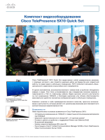Обзор продукта: Cisco TelePresence SX10 Quick Set