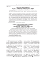 1542 fundamental research № 9, 2014 biological sciences