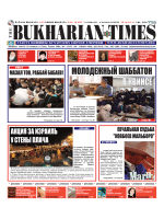 bt-625_The Bukharian Times