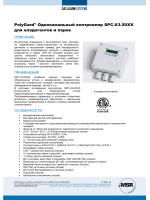 PolyGard® CO Analog Transmitter