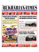 bt-631_The Bukharian Times