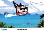 Download - The Cable Camp - Вейк