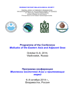 Programme of the Conference Mollusks of the Eastern Asia and