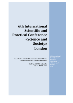 6th International Scientific and Practical Conference «Science and