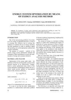 energy system optimization by means of exergy analysis method
