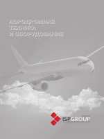 брошюру - ISP Group