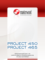 PROJECT 450 PROJECT 465