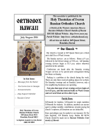 Bulletin 2014.4 - Holy Theotokos of Iveron Russian Orthodox Church