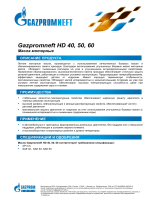 Gazpromneft HD 40, 50, 60