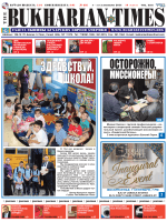 The Bukharian Times
