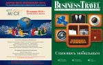 pdf - Business Travel