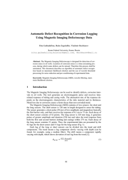Automatic Defect Recognition in Corrosion Logging - CEUR