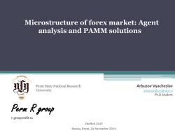 Microstructure of forex market: Agent analysis and PAMM