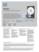 WD Blue Mobile Series Spec Sheet