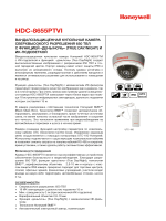 HDC-8655PTVI - Honeywell Security
