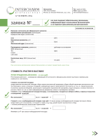 Manual-ICHprof2014-rus main.indd