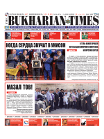 bt-633_The Bukharian Times