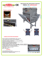 10 BROCHURE VVS DOUBLE CHAMBER