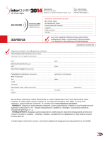 Manual ICH2014-rus-zoom.indd