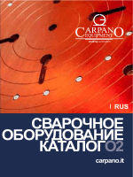 book02.rus - Carpano Equipment
