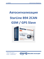 Автосигнализация StarLine B94 2CAN GSM / GPS Slave