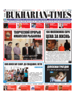 bt-654_The Bukharian Times