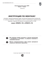 pdf: /instruction_3pkvtp_10
