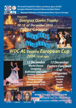 Georgian Queen Trophy