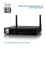 Cisco RV215W Wireless-N VPN Firewall Quick Start Guide (Russia