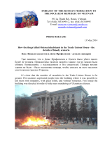 2014.05.13 How the thugs killed Odessa inhabitants in the Trade