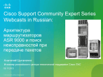 FIA - Cisco Support Community