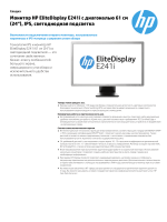 Монитор HP EliteDisplay E241i с диагональю 61 см